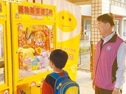 學童抓彩蛋 遊戲中學防疫
