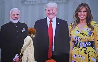 1分鐘看世界》川普訪問印度 蘇聯最後元帥過世