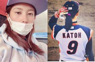 口罩戴錯仍被讚爆 正妹身分遭起底是「棒球界雅典娜」