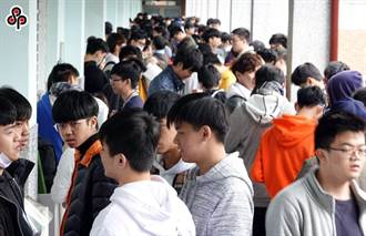 數學滿級分人數爆表  家長:大學申請入學陷入賭博情境