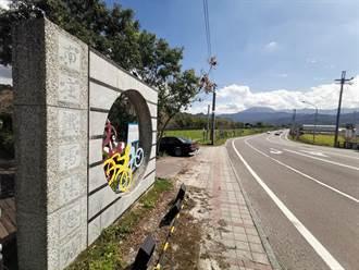 國際自由車環台公路大賽 第3站選定美麗124縣道舉行