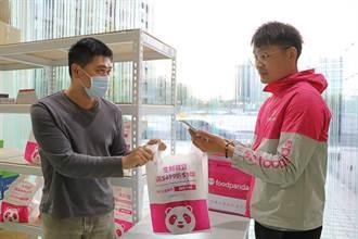 《產業》foodpanda推「熊貓嚴選」,自有品牌商店搶市