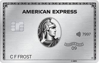 美國運通簽帳白金卡金屬版上市 量身打造無盡禮遇