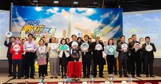 宜蘭科學園區招商盛況空前 成為台灣投資新選擇