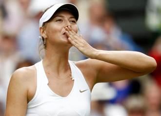 網球美女莎拉波娃 32歲宣布退休