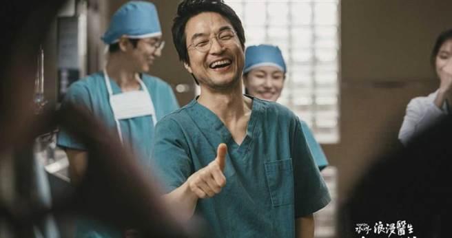 《浪漫醫生金師傅》前二季收視佳,韓石圭期待有第三季。(圖/愛奇藝台灣站提供)
