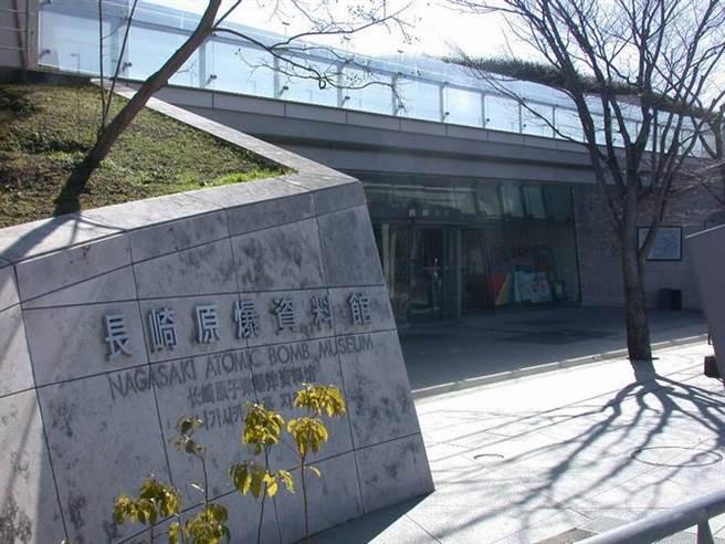 長崎原爆資料館提到南京大屠殺的字句,日本保守派一直試著改掉。(圖/長崎市觀光)