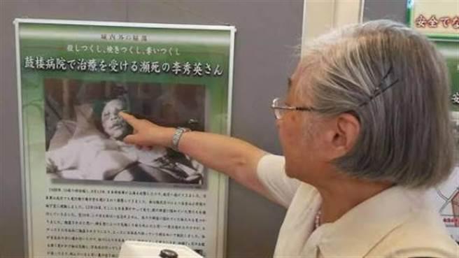 相比於長崎可能刪除南京大屠殺的字句,廣島曾經公開展示過南京大屠殺史料,廣島原子彈資料館仍也不會修改與淡化。(圖/新華社)