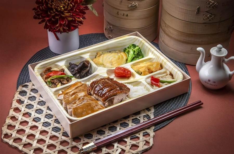 漢來美食旗下的米其林星級餐廳「名人坊」推出限量海陸三拼便當。(圖/業者提供)