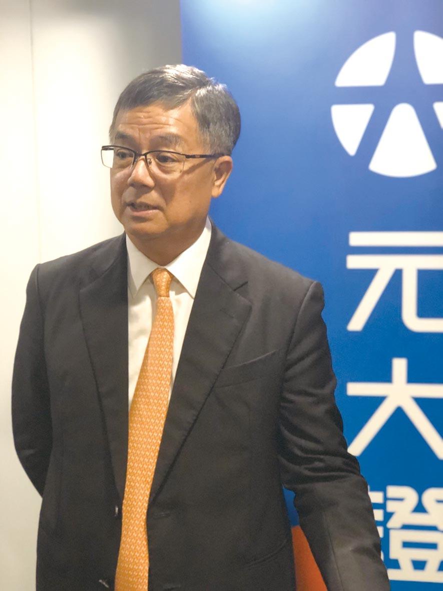 元大證券總經理黃維誠。圖/陳昱光