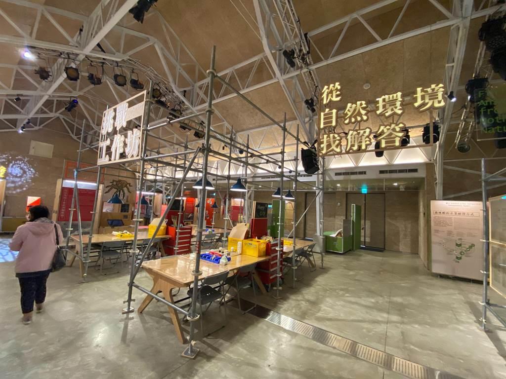 「仿生展:從大自然來的絕妙點子」展,228起在新竹市風 live house登場。(陳育賢攝)