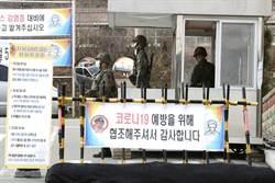不斷更新》大邱教會確診破千!韓最新增171病例 累計1766人染疫