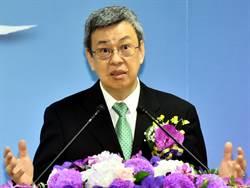 陳建仁:台若參加WHO 可預防新冠肺炎爆發
