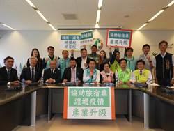 新冠肺炎衝擊觀光產業 業者向中市府提出3大訴求