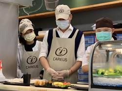 喜憨兒料理業績掉3成 韓國瑜獻壽司處女秀拉抬生意