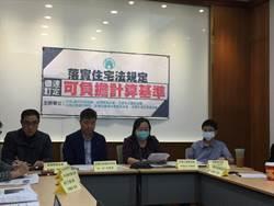 民團:蔡政府選前喊住宅正義 選後不見人影