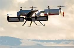 美國空軍物色「飛行車」  可快速把裝備送前線