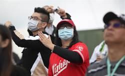 中職》熱身賽正常開打 強烈建議觀眾戴口罩