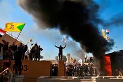 美國將伊拉克民兵列入恐怖名單