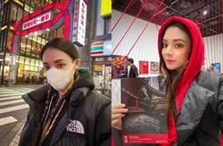 日本人新冠肺炎防疫神邏輯 歐陽靖嘆「東京生活變『生存』」