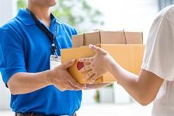 收包裹見賣家字條 網一看全沉默
