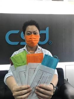 買口罩心情像買彩券!網友開心買到醫療級彩色口罩