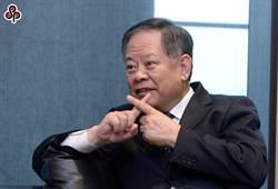 疫情波及 華銀業務重點會議改以視訊會議