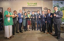 亞洲有機行銷智能中心 揭牌營運
