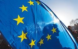 開曼列歐盟稅務黑名單 金融業面臨3大衝擊