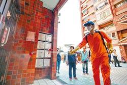 防群聚感染 羅東社區大樓大消毒