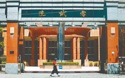 考試院公聽會 律師要考委表態廢除國文考科