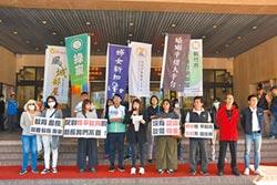 反同者掌教育 性平團體抗議