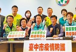 民進黨黨團籲延後宗教活動補助