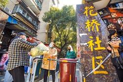 武漢居民的三餐 網上買菜、團購