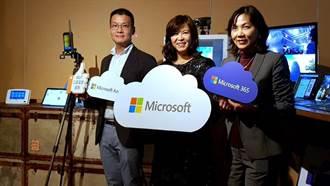 疫情燒出新商機 微軟攜台廠推遠端工作及AI雲端暨醫療解決方案