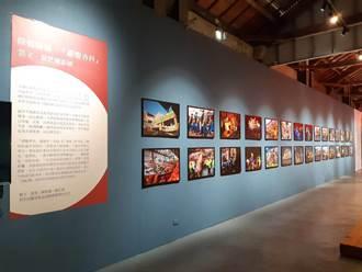 除瘟賜福 外國藝術家記錄蕭壠香科的震撼與感動