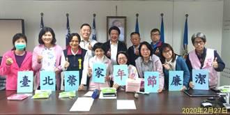老榮民春節送禮17件均退還  台北榮家立廉潔文化