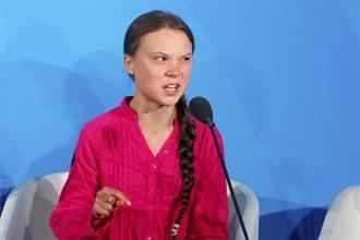 環保少女有對手! 19歲少女挺身對嗆童貝里 將與川普同台