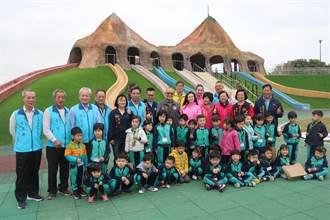 竹南獅山親子公園228搶先體驗!