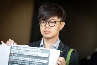 基進批賽馬嘉年華變相讓韓政見跳票 高市府強調依法審慎研議