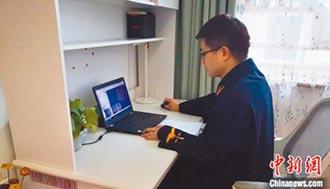 杭州互聯網法院 啟動雲開庭