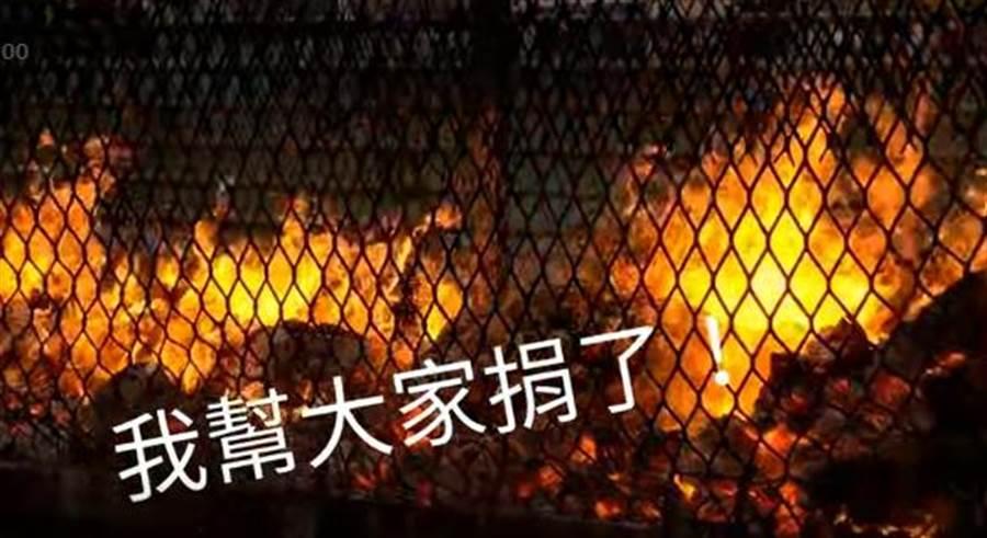 網貼影片攻擊罷韓團體。
