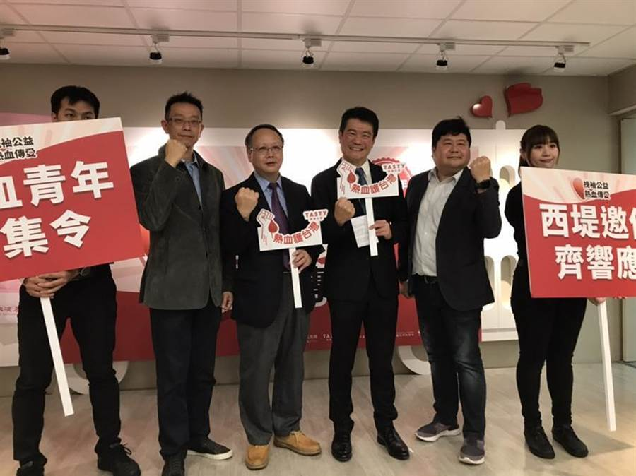 全台缺血,王品集團作公益攜手台灣血液基金會號召全民共同以熱血守護台灣。(圖/王品集團)