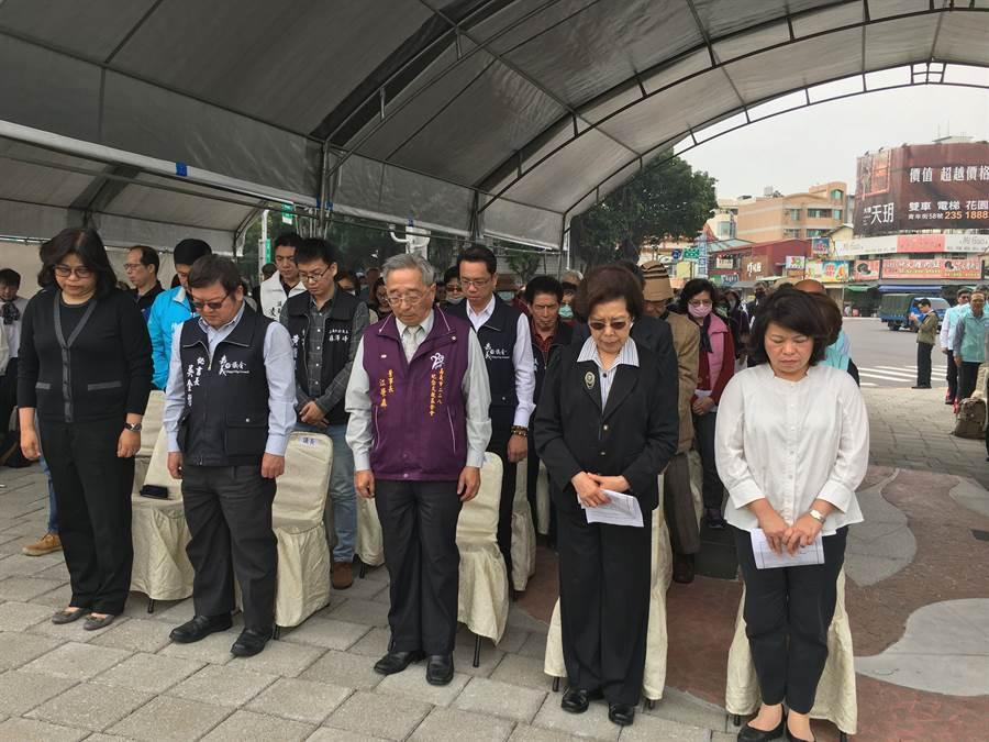 義市長黃敏惠(右) 、監察院長張博雅(右二)出席二二八73周年追思紀念會,與各界人士一齊默哀。(廖素慧攝)