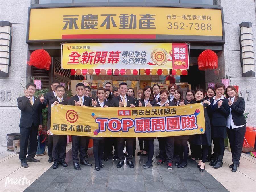 今年2月,蕭嘉生店東與同仁合作,開出第2家店「永慶不動產南崁一極忠孝加盟店」,以實際行動提供同仁更大舞台。