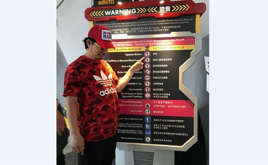 藝人任賢齊去年應角色需求增肥26公斤,體重快要破百,甚至胖出三高。(圖/摘自任賢齊臉書)