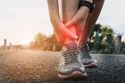 腳踝扭傷別不管!5原則處理好得快