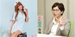 張景森貼性感小護士照諷蔡壁如 網嗆:沒水準