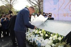 韓國瑜228追思會口誤 罷韓團體又撿到槍