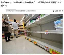 太扯了!台湾好市多「夯物」 竟在日本熊本被扫光